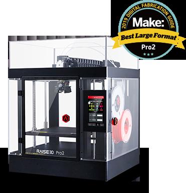 Raise3D Pro2高精度FDM 3D打印机