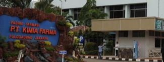 Kimia Farma通过3D打印最大化工厂产能